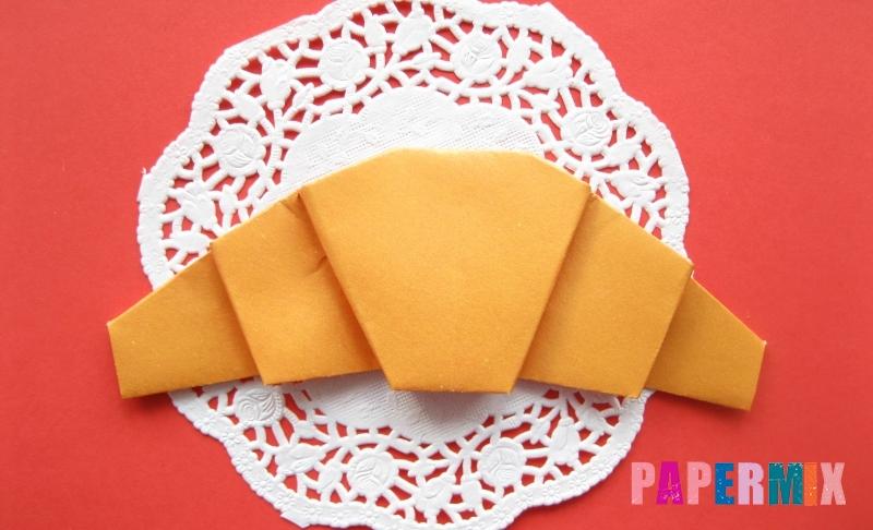 Как сделать круассан из бумаги в технике оригами своими руками