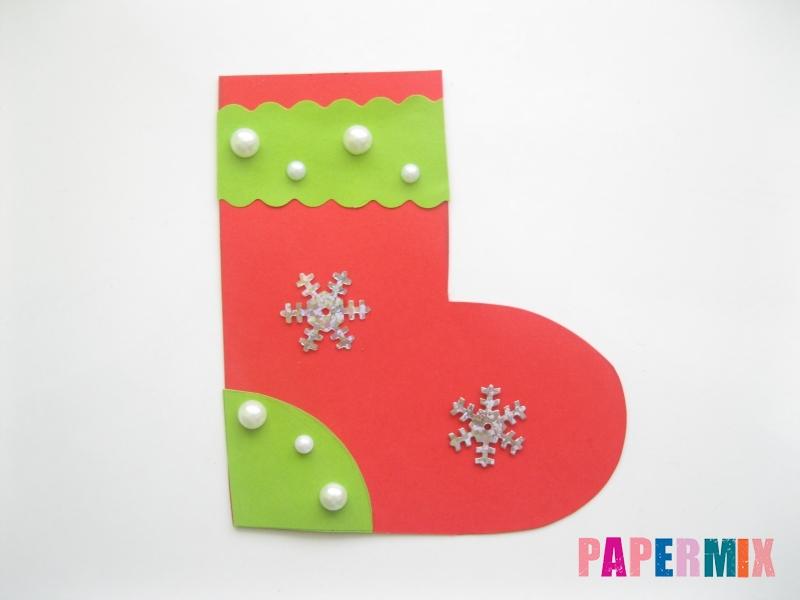 Как сделать сапоги из бумаги на Новый год своими руками  - шаг 10