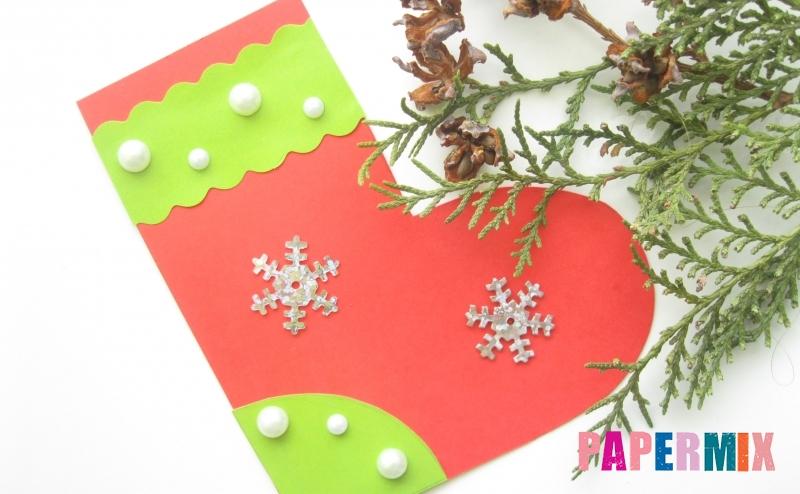 Как сделать новогодние сапоги из бумаги своими руками поэтапно