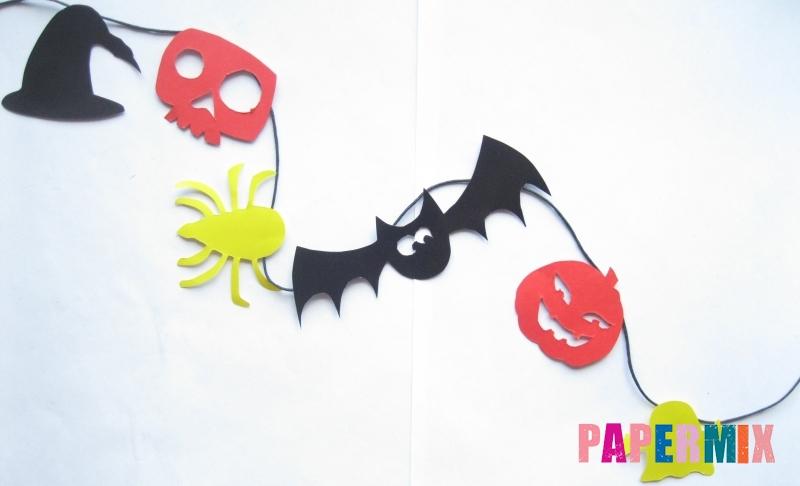 Как сделать гирлянду из бумаги на хэллоуин своими руками