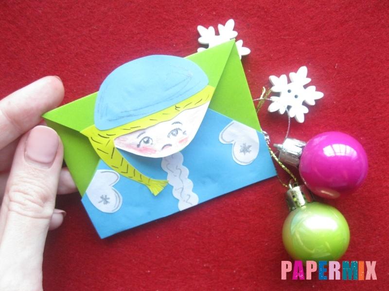 Конверт в виде Снегурочки из бумаги своими руками - шаг 19