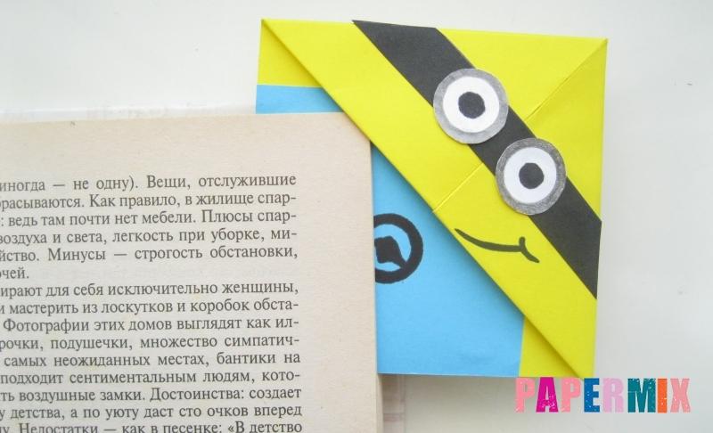Как сделать закладку для книг в виде миньона из бумаги поэтано