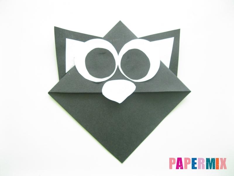 Как сделать закладку кота из бумаги своими руками - шаг 9