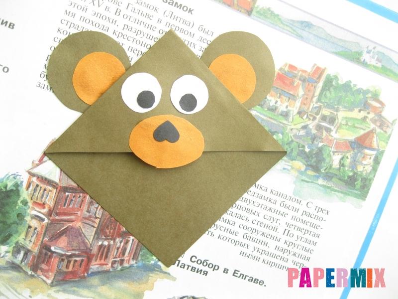 Как сделать закладку мишку из бумаги своими руками - шаг 9