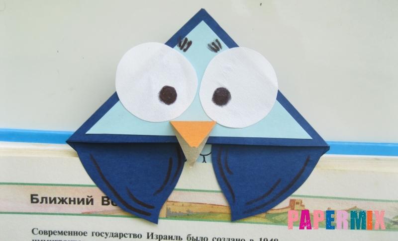 Как сделать закладку для книг в виде совы из бумаги своими руками