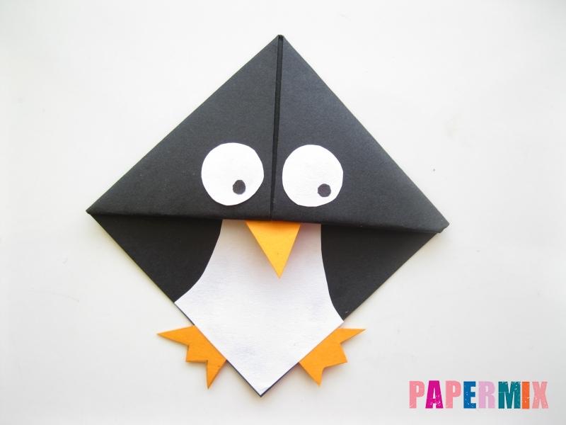Как сделать закладку в виде пингвина из бумаги поэтапно - шаг 14