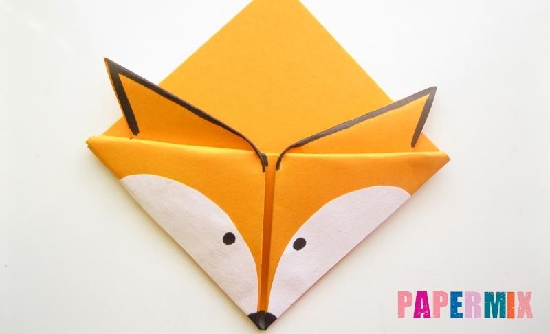 Как сделать закладку виде мордочки лисички из бумаги - шаг 15