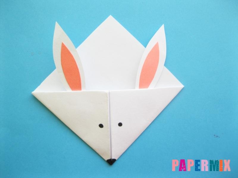 Как сделать закладку зайчик из бумаги поэтапно - шаг 15