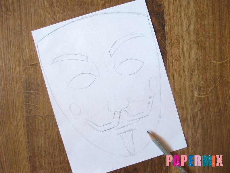 Как сделать маску Гая Фокса из бумаги своими руками - шаг 2