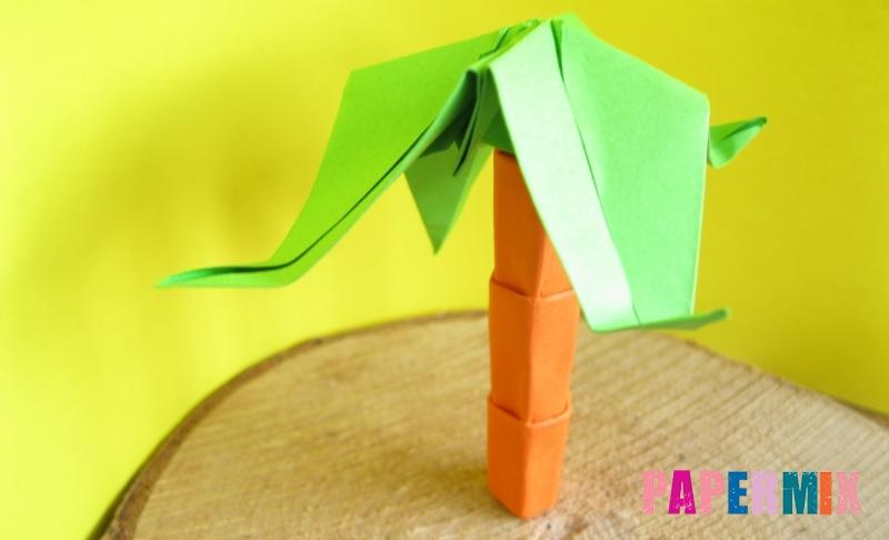 Как сделать пальму из бумаги в технике оригами своими руками поэтапно