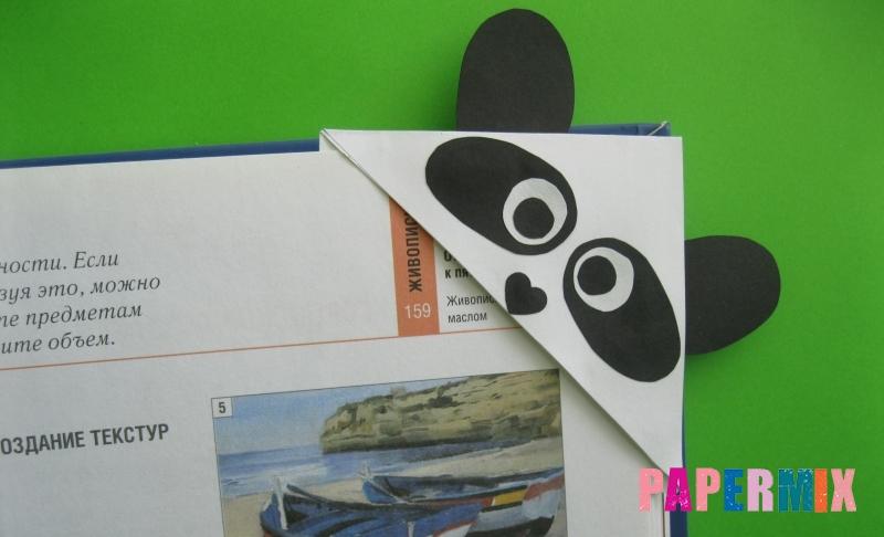 Как сделать закладку в форме мордочки панды из бумаги своими руками
