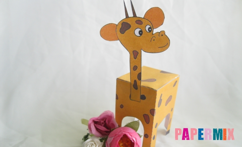 Как сделать объемного Жирафа по шаблону из бумаги своими руками поэтапно