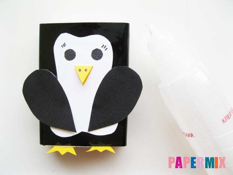 Как сделать пингвина из спичечного коробка инструкция - шаг 10