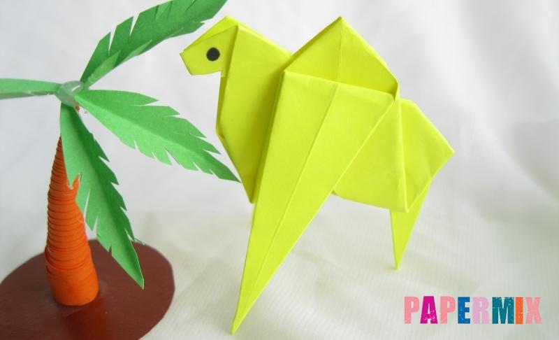 Как сделать верблюда из бумаги в технике оригами своими руками поэтапно